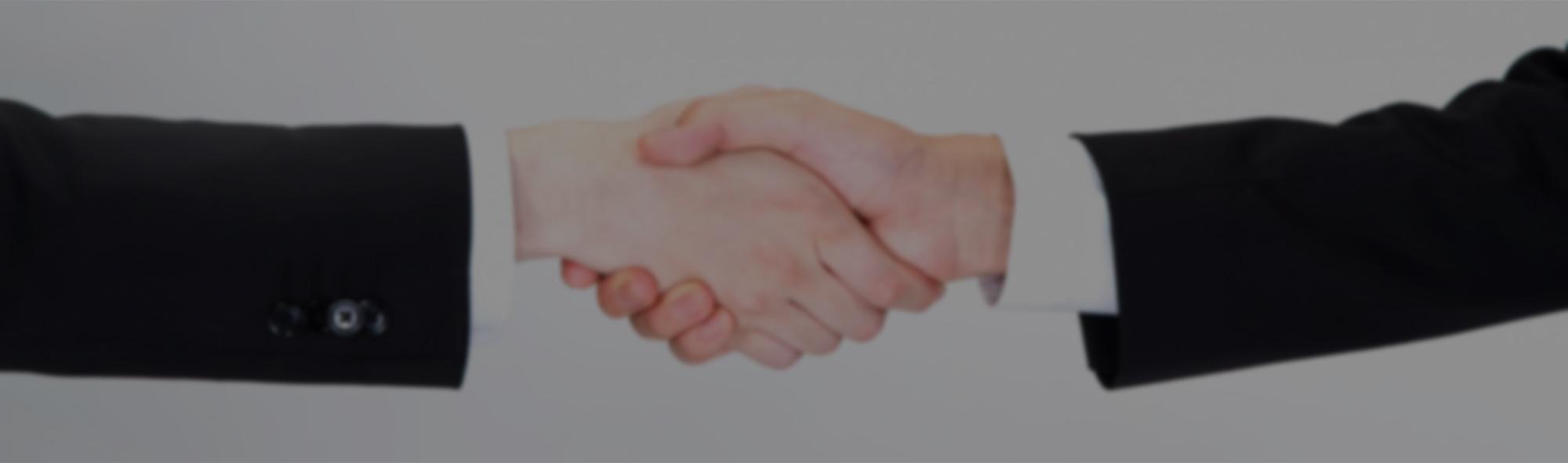 共同提携サービス会社との連携
